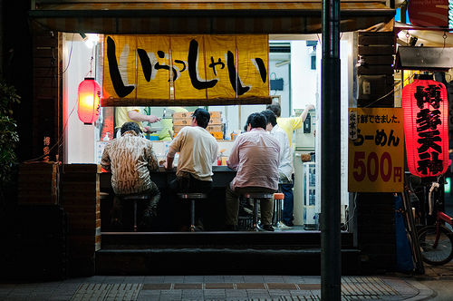 Shimbashi Drinking