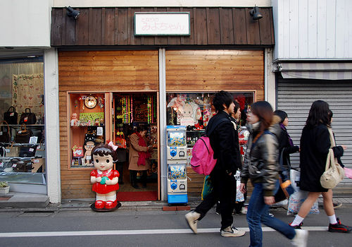Shopping in Shimokitazawa