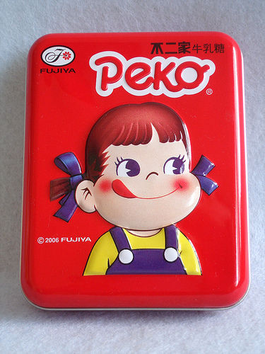 peko chan candy