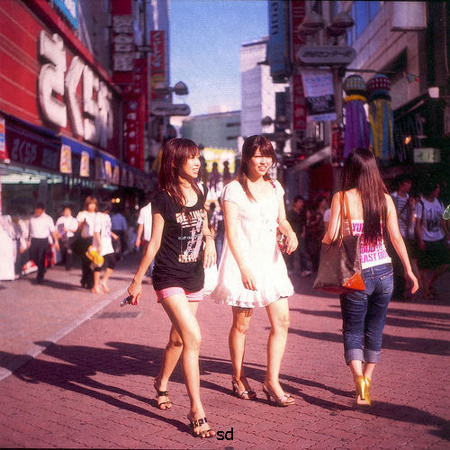 shibuya shopping