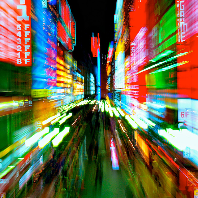 shinjuku blur