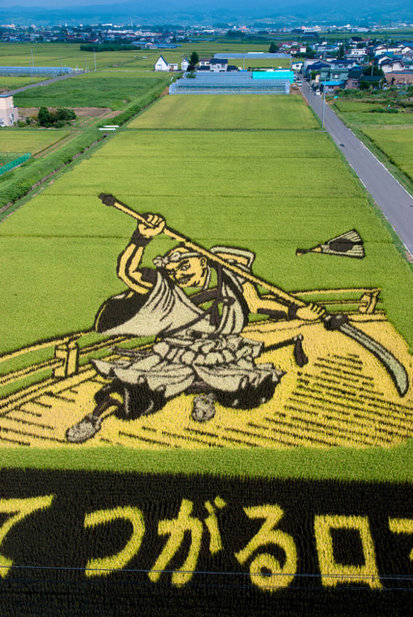 Aomori samurai Japan