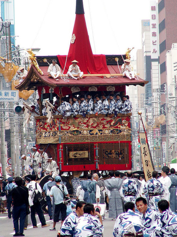 Gion Matsuri