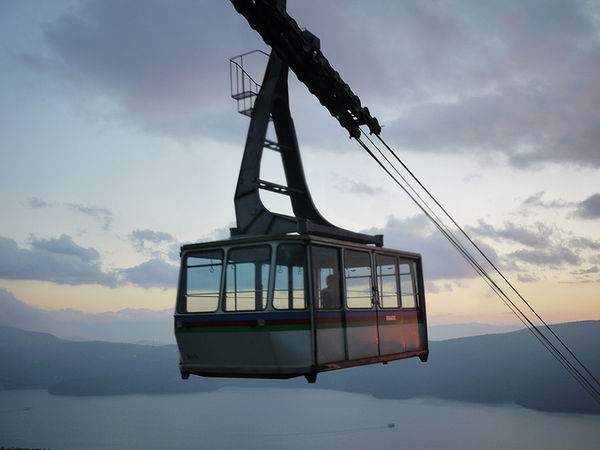 Komagatake Ropeway Hakone