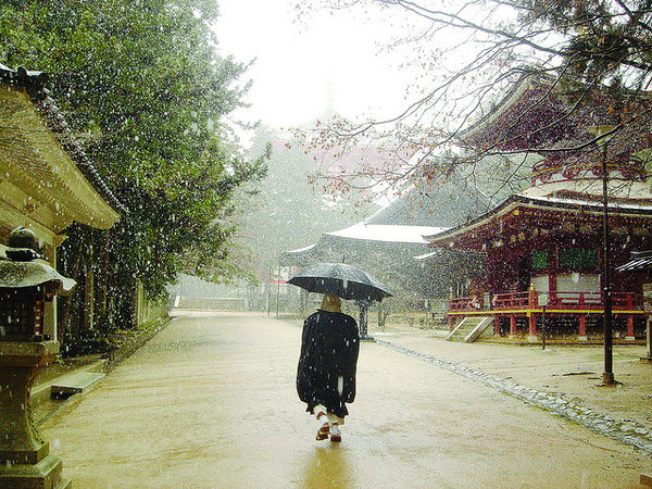 Koyasan