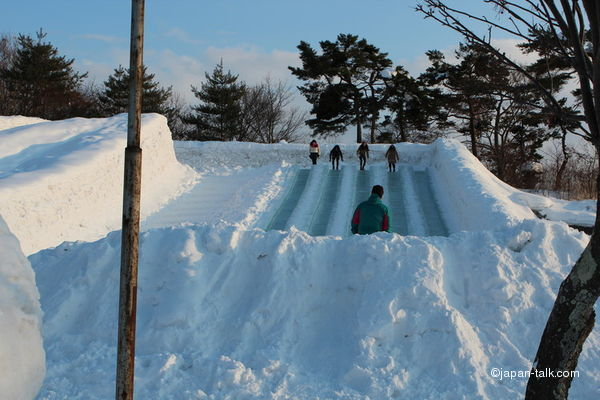 Onuma Quasi National Park ice slide girls