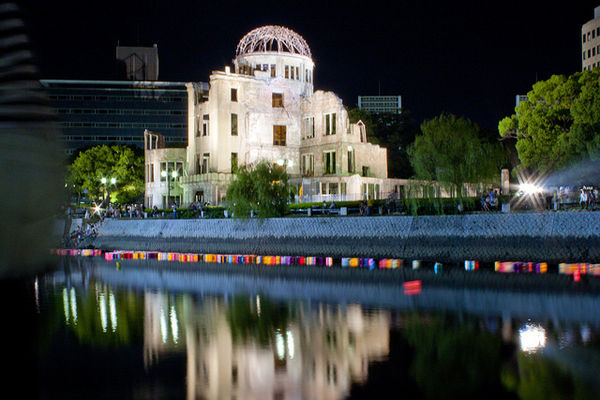 Peace Memorial Ceremony Hiroshima