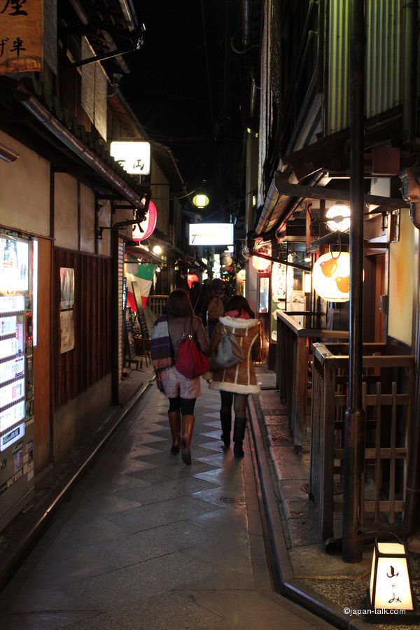 Pontocho street in Kyoto girls