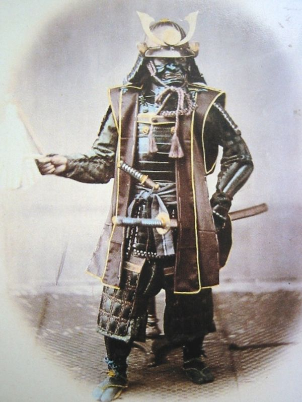 Samurai 1860s