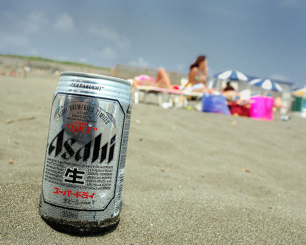 asahi