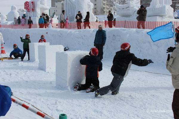 asahikawa snowball fight competition