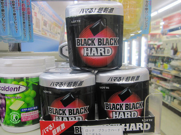 black black hard