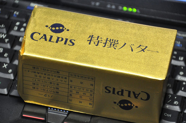 calpis butter