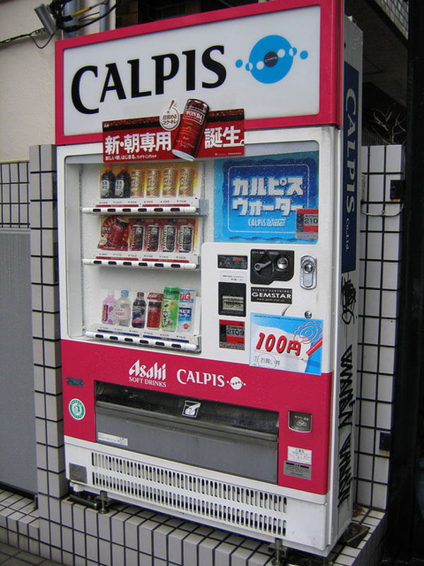 calpis in japan