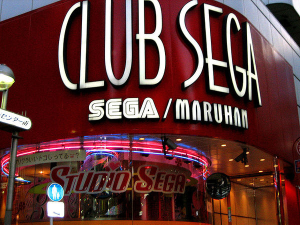 club sega tokyo