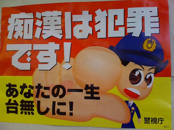 crime in japan