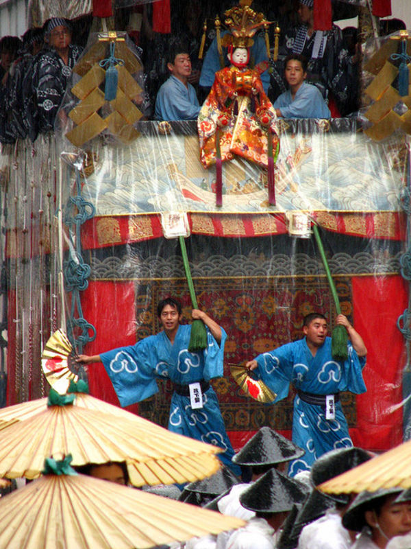 gion festival rain or shine