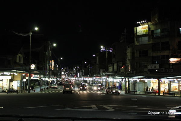 gion nightlife