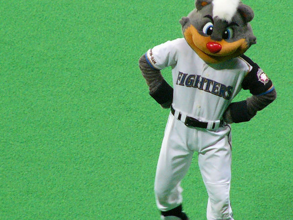 ham fighters mascot