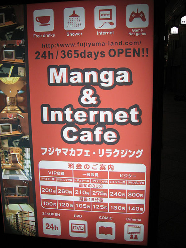 how to find a internet cafe in Japan