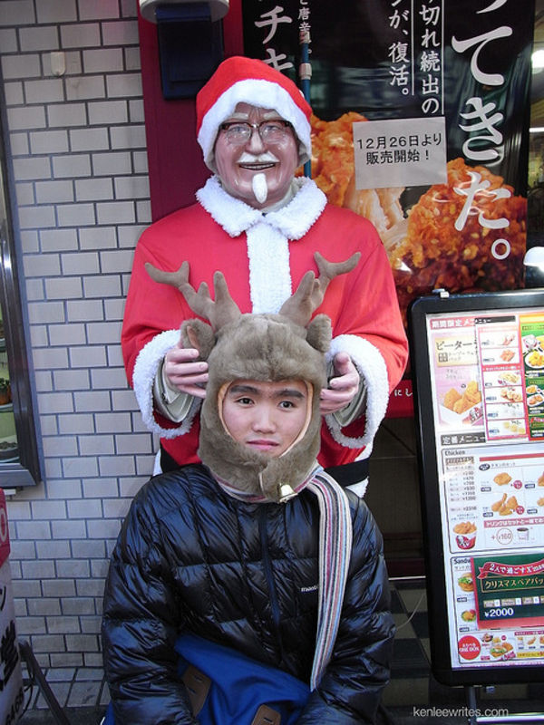 japan at christmas time