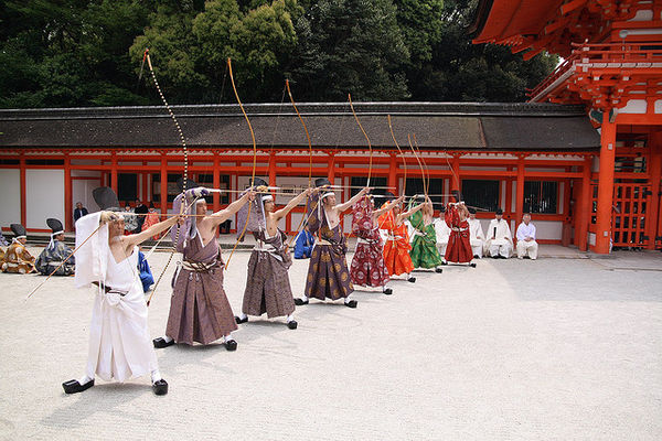 japanese history and archery in Kyoto