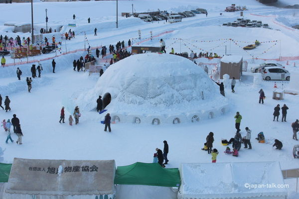 japanese igloos