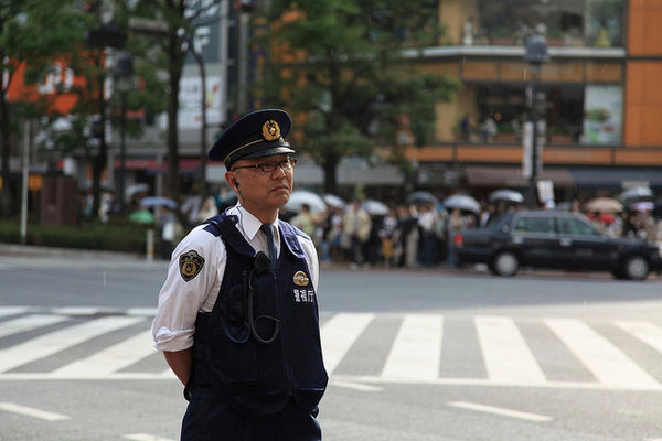 japanese police