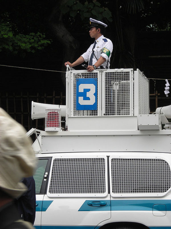 japanese police in action
