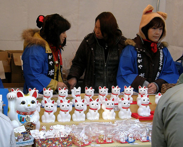 manekineko ladies