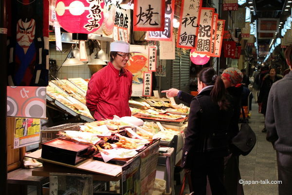 nishiki market kyoto friendly food market