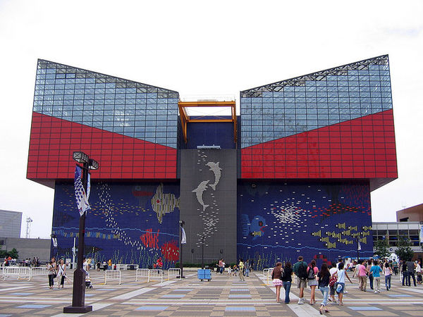 osaka aquarium