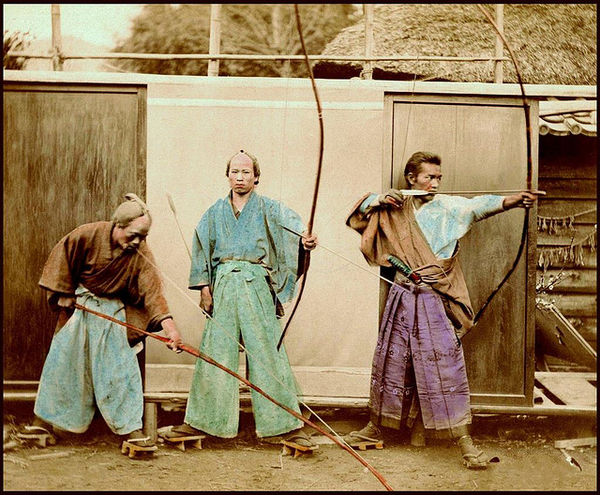 samurai archers 1873