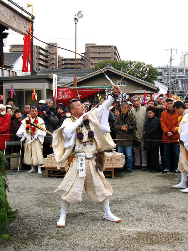 setsubun archery in Kyoto