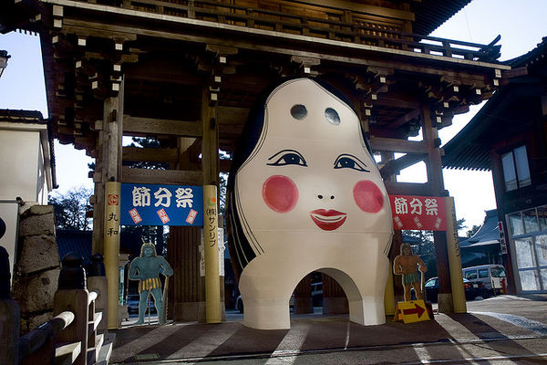 setsubun festivals in japan