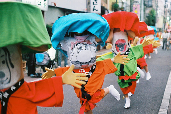 strange Japanese festivals