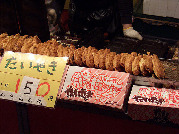taiyaki
