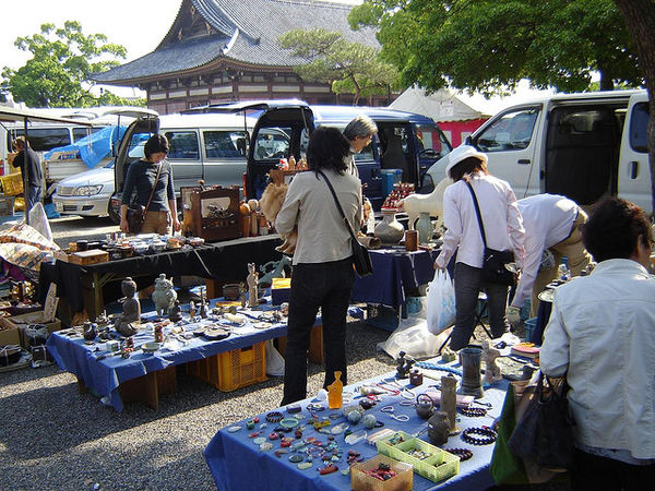 toji market kyoto