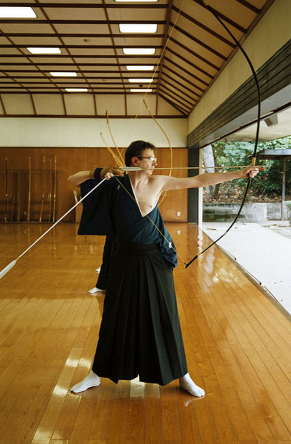tokyo kyudo