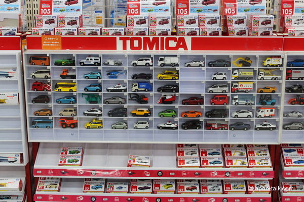 toy model cars 1760