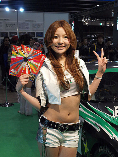 tokyo auto show
