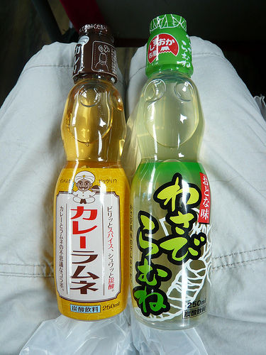 wasabi ramune